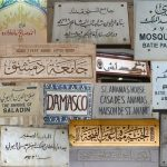 Composite of signs from Damascus buildings