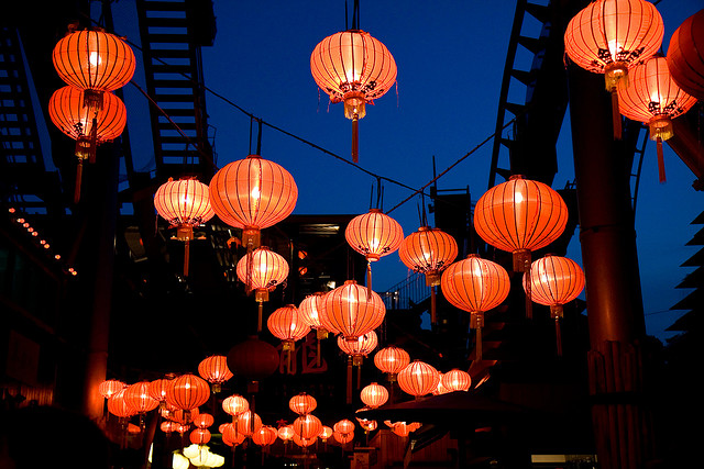 Lanterns lit at the Tivoli Gardens