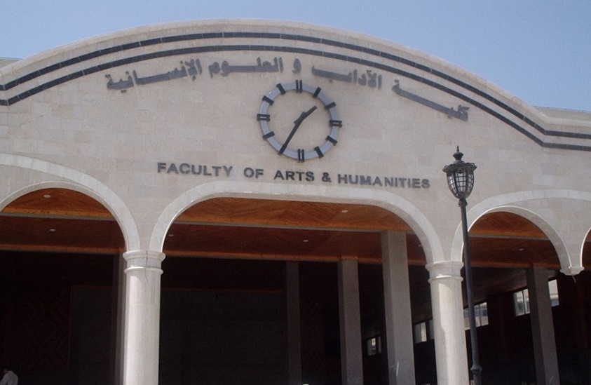 Faculty of arts and humanities