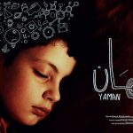 Film poster for Yaman with young Syrian boy