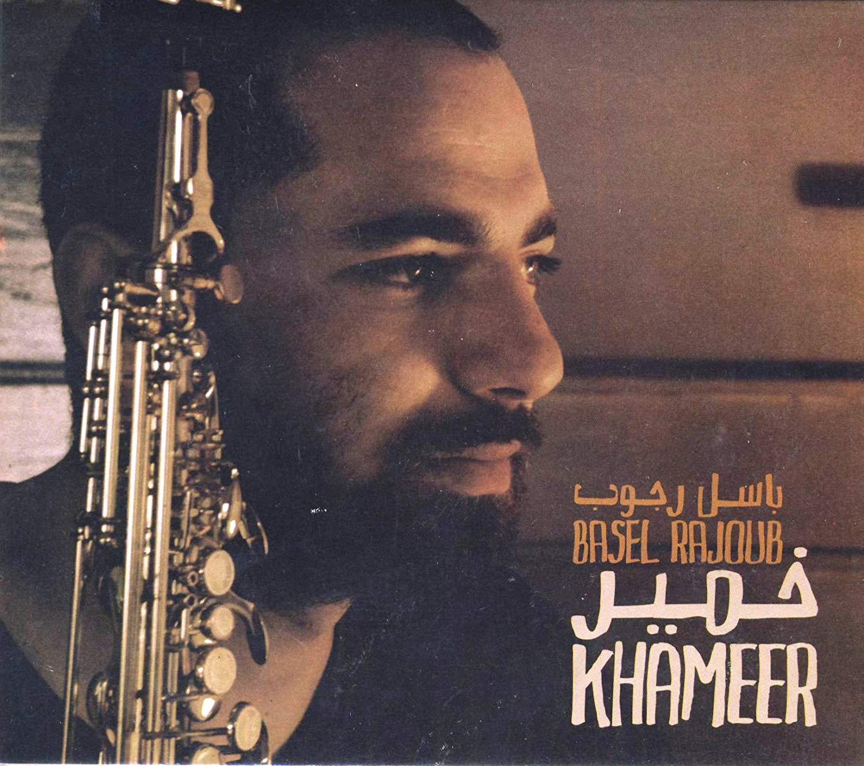 Basel Rajoub's Khameer CD.