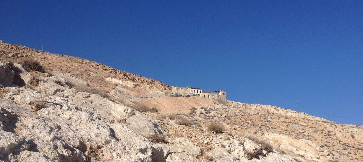Mount Qasioun.